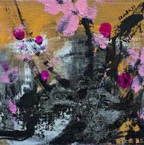 小稿23 SAKURA 23 20X20CM  布面油画 OIL ON CANVAS 2012 (收藏于德国 COLLECTED IN GERMANY)