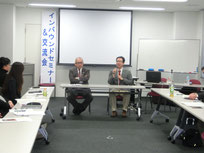溝畑元観光庁長官とのコラボセミナー