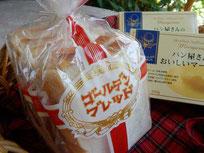 食パン ゴールデンブレッド パン工房 カメヤ