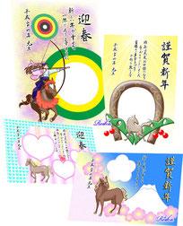市販本の年賀状デザイン制作
