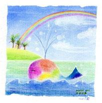 虹と虹色くじら