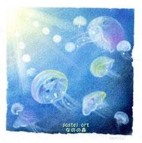 海を漂う水母(くらげ)