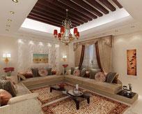 Déco Maison à Casablanca - Maroc on Point