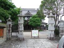 大日本報徳社