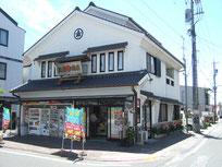 松屋たばこ店
