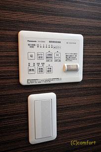 川崎区 オーダー住宅 バイクガレージ 風呂場 乾燥機