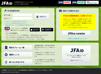 JFA  Kick Off
