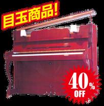 目玉商品 新品AIZENAHA N121R 40%OFF メーカー希望小売価格918,500円を551,100円