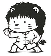 茨城県武術太極拳教室新規会員募集中