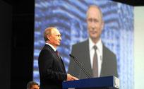 Путин В., ПМЭФ-2016