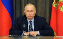 ОПК, ВС России, заседание, май 2016 г., Сочи, Президент России Владимир Путин