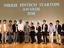 後藤社長の手がけるPaymeサービスは、7月のNikkei FinTech Startups Awards 2018で優勝するなど、注目を集めている。