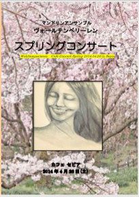 イラスト:矢作和歌子