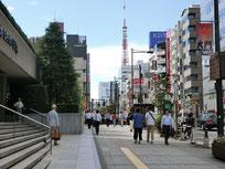 貿易センタービルを通過し、東京タワーに向かってまっすぐ大門交差点に向かう。芝離宮や浜離宮や芝公園や日比谷公園なども歩いてすぐの距離にあります。
