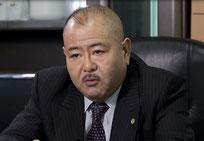 木村 代表取締役