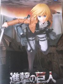 Attacco dei giganti Shingeki no Kyojin Medicom Toy Real  Action Heroes - Armin Arlert