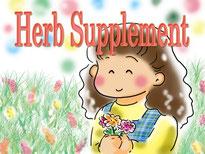 ハーブサプリメント・Herb Supplement