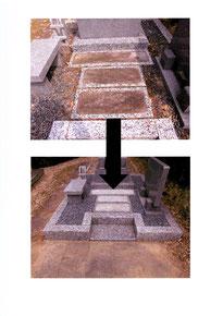 墓石のメンテナンス