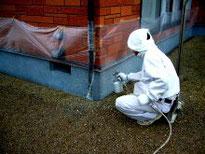 基礎 コンクリート 汚れ 劣化防止 長寿命 塗装 塗装工事 屋根塗装 外壁塗装 防水工事 塗料 改修工事