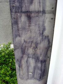 コンクリート 落書き 汚れ ペンキ タイル バリア 塗装 塗装工事 屋根塗装 外壁塗装 防水工事 塗料 改修工事