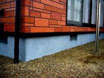 基礎 コンクリート 劣化 防止 長寿命 タイル バリア塗装 塗装工事 屋根塗装 外壁塗装 防水工事 塗料 改修工事