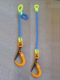 敷き鉄板吊用長さ調整機能付きチェーン