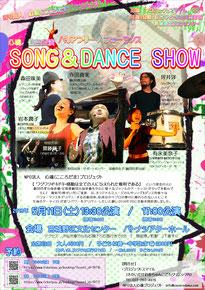 2019年5月仙台公演