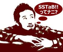 SSTaB!!について