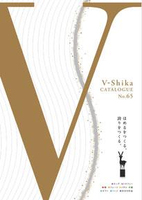 ギフト 記念品のやまもと 岡崎市 内祝 中元 歳暮 法事
