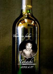写真彫刻ワイン ¥4500