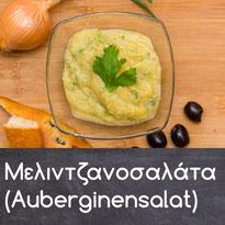 Auberginensalat rezept