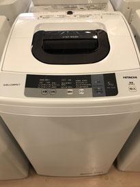 日立 2017年製 洗11K/乾燥6K