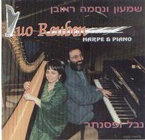 "Shimon & Nehama REUBEN ""Duo REUBEN, harpe et piano""  ""www.fnac.com""1997"