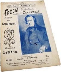 Грезы, Роберт Шуман, ноты для фортепиано