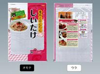 レシピ付ピンク袋H-K6C