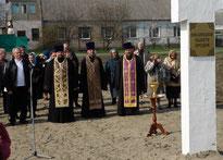 Освящение поклонного креста 13.04.2013 г.