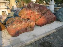赤玉石(インドネシア産) ※左75万円、右175万円