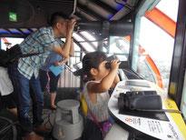 ~京都タワー~           「お父さん!一緒に見よう♪」      「見えた!見えた!」