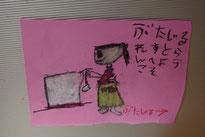 幼稚園のあちらこちらに素敵な看板が(^^)