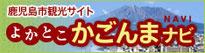 旅行 観光サイト