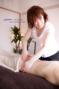名古屋駅ボディ美脚足痩せリンパマッサージ足のむくみ腰痛