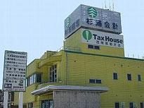 杉浦経営会計事務所