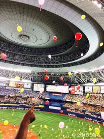 阪神タイガースの座席よりジェット風船(京セラドームにて大阪府Sさん撮影)