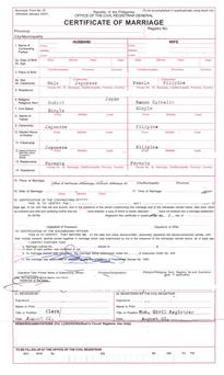フィリピン人との結婚手続き:結婚証明書