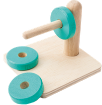 Encastrement horizontal Montessori