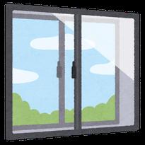 1日であっという間に窓が劇的に変わります