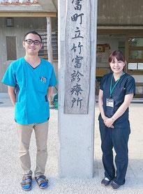 竹富島の医療の実態を学んだ研修医の山田奈津実さん(右)と石橋興介医師=28日、竹富診療所