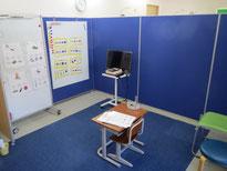 個別療育支援室(児童発達支援)