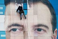 Единая Россия, поддержка Президента, падение рейтинга перед 18 сентября