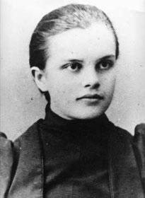 Анна Распутина-Шулятикова (1894г.)